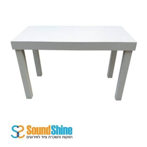 """השכרת שולחן לבן 60X120 ס""""מ"""
